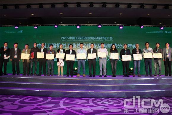 最新加入中国工程机械工业协会维修及再制造分会的会员单位