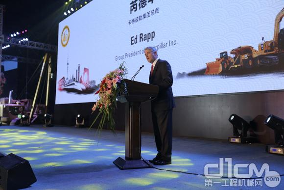卡特彼勒集团总裁芮德华在40周年庆典上发表重要讲话