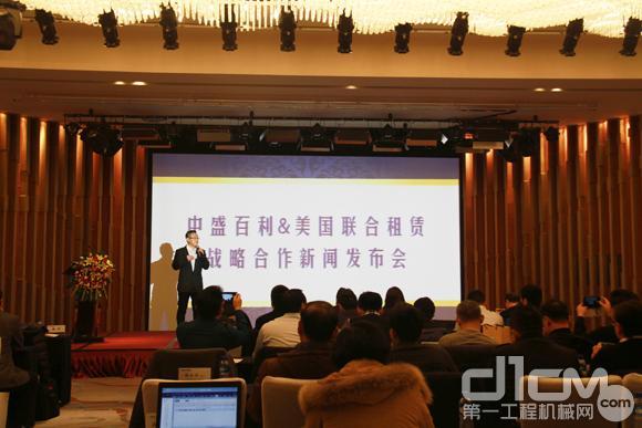中西合璧 天津中盛百利与美国连系租赁告竣计谋相助