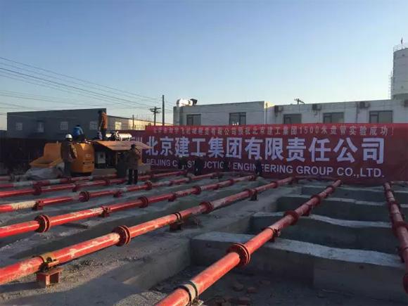 三一泵送的服务人员一起搭建了一条1590米长的管道