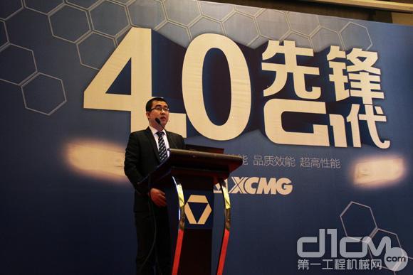 4.0徐工G1代先锋拓宽起重机行业产业链可持续沈阳室内设计招聘图片