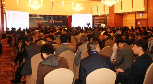 第六届工程物资设备采购管理论坛在京成功举办