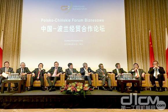柳工集儿子团弄董事长曾光装置(右二)在中波经贸合干论坛上发言
