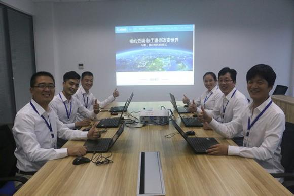 优德亚洲w88官方网站 1