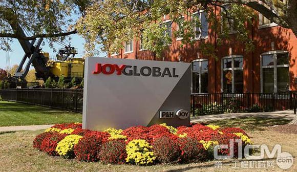 迟来的接盘侠——小松收购Joy Global