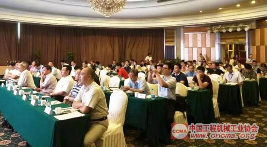 第二届全国建筑起重机械安全管理与后市场发展论坛召开