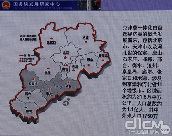 杨建龙:中国宏观经济政策及趋势分析