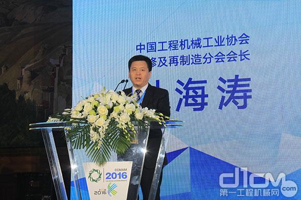 中国工程机械工业协会维修及再制造分会会长、北京卓众出版有限公司总经理杜海涛致开幕欢迎辞。