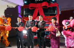 徐工集团拓展马来西亚重型卡车市场