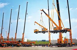 徐工引领工程机械行业跨向新高度