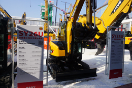 三一SY26U挖掘机