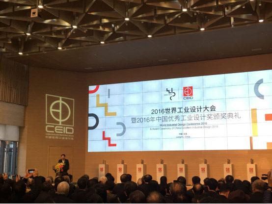 世界工业设计大会徐工多个产品入围中国优秀工业设计奖
