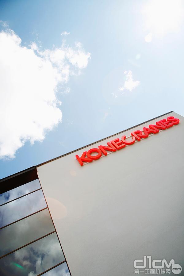 科尼与CM公司就斯泰尔起重设备公司剥离事宜达成协议