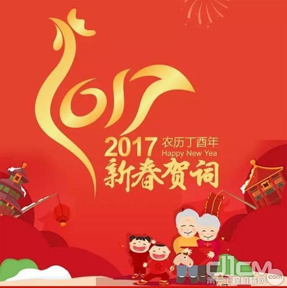 2017新年礼品导购
