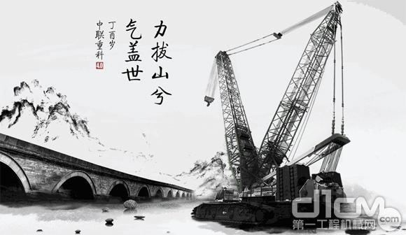 中联重科4.0产品之履带式起重机:力拔山兮气盖世