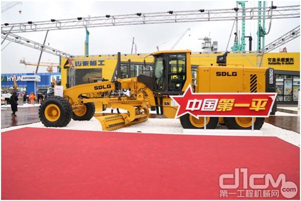 """""""阔""""平天下路——中国第一平山东临工G9260 平地机"""