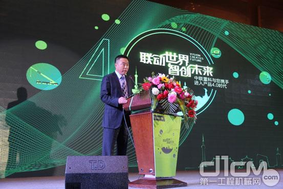 中联重科工程机械集团副总裁、东北大区总经理陈晓非致辞