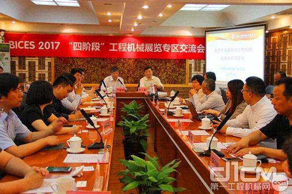 北京BICES展推出新举措