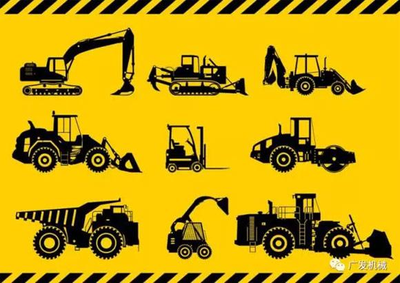 工程机械分析:需求拉长