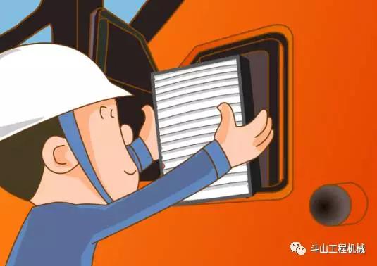 挖掘机空调系统保养