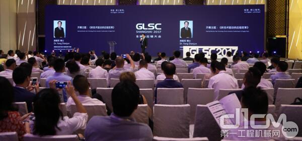 GLSC2017