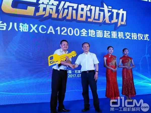 上半年河北省普通公路累计完成投资87亿元