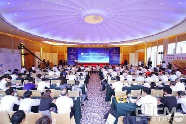 第十三届中国工业论坛