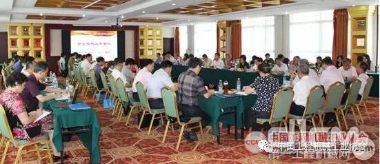协会分支机构会议