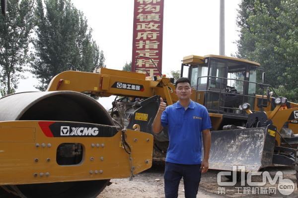 安徽超飞建筑工程服务有限公司总经理马淼点赞徐工道路机械