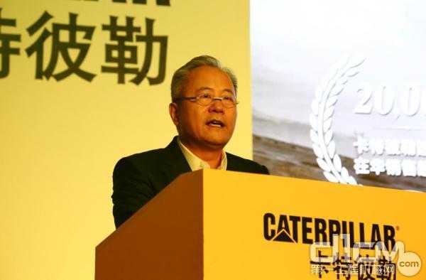 卡特彼勒全球副总裁、卡特彼勒(中国)投资有限公司董事长陈其华宣布吴江工厂二期增资扩产计划