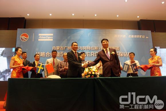 阿特拉斯·科普柯大中国区总经理文扬之与广纳集团董事长王全才签署协议
