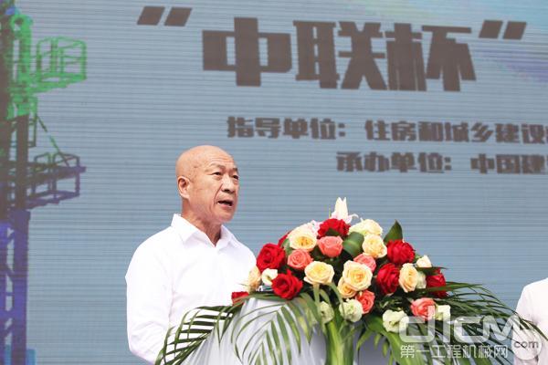 中国建筑业协会副会长兼秘书长吴涛先生致开幕辞