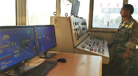 设备控制室