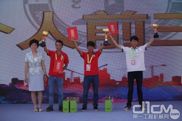 蓝日师、张远波和冷自敏分别获大赛第一名、第二名和第三名