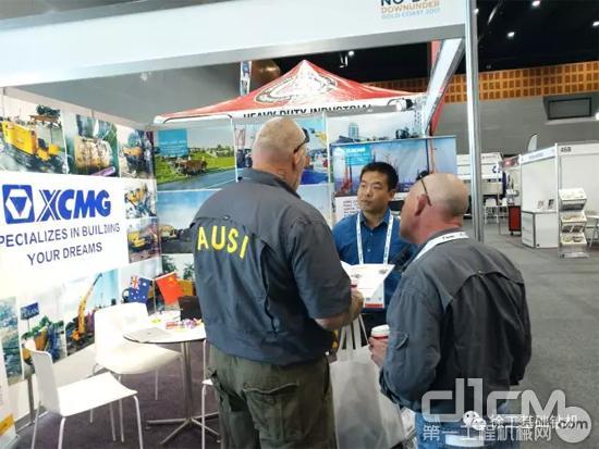 徐工亮相第12届澳大利亚国际非开挖技术展览会