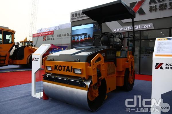 KD03DZ全液压双轮驱动压路机