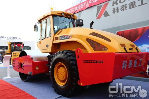 科泰KS266H-2<a href=http://product.d1cm.com/danganglun/ target=_blank>单钢轮压路机</a>