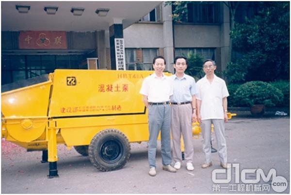1993年,中联重科第一台泵出厂