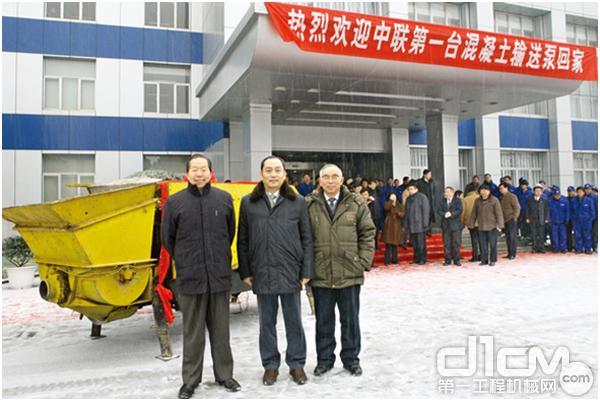 2008年,中联第一台混凝土泵回家