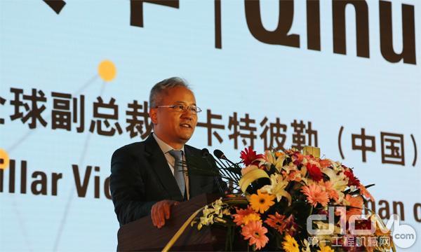卡特彼勒全球副总裁陈其华先生致辞