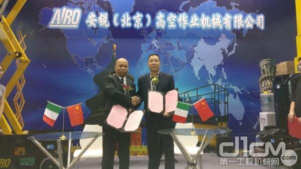 与常州宇隆腾机械设备有限公司高志伟总经理签约