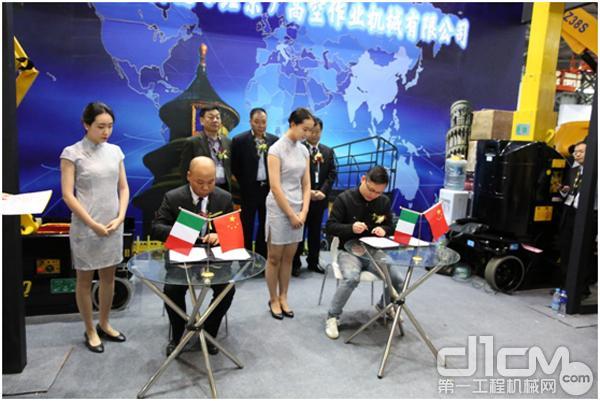 与湖北华中安心租赁有限公司候超董事长签约