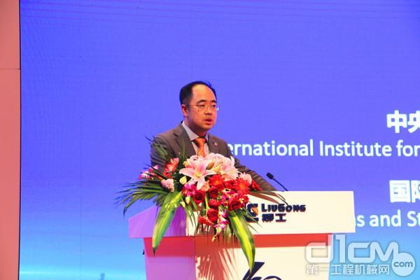 """中共中央党校国际战略研究所教授赵磊从全面对外开放与""""一带一路""""机遇的角度解读政策"""