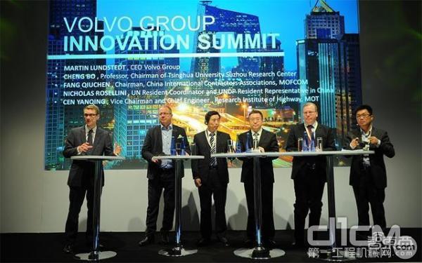 """沃尔沃集团举办""""智慧社会:未来的基础设施和交通运输"""" 高峰论坛"""