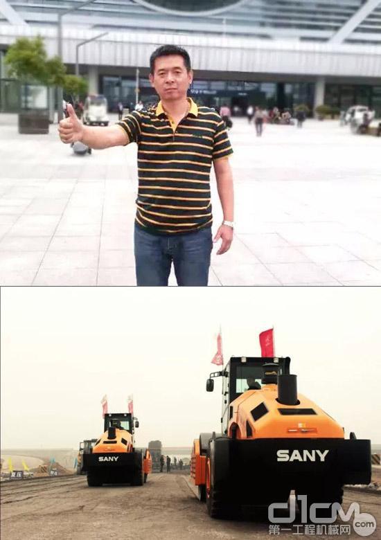 闫宗刚,行业经验:13年设备租赁,设备台数:20台工程设备