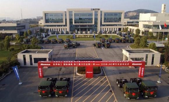 300台徐工漢風LNG牵引车交车仪式在河北隆重举行