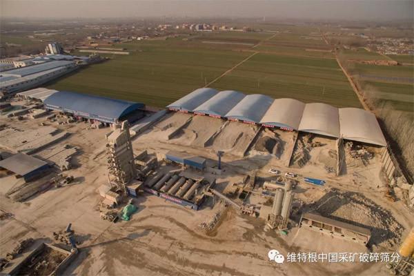 克磊镘移动反击式破碎设备和移动式筛分设备在山东省聊城的高速公路建设施工项目中