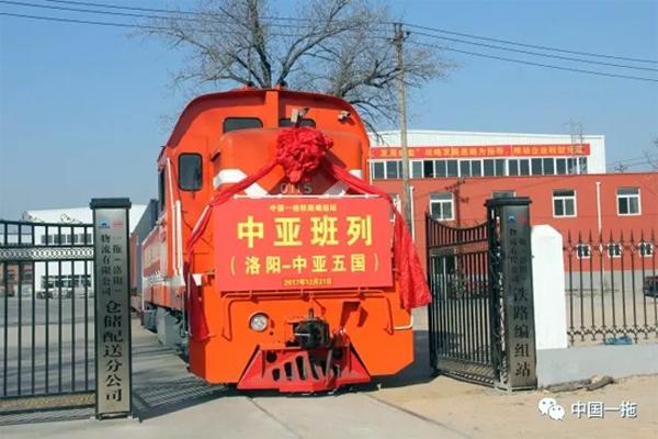 """中国一拖第二趟""""中亚班列""""出发 全程4000公里!"""