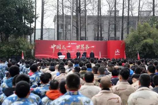 """三一重机2018年""""营销千人培训""""正式开营"""