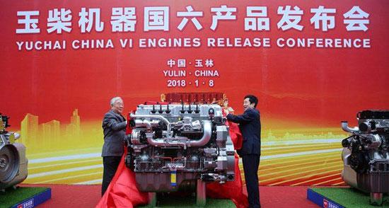 广西玉柴率先发布达标国六排放发动机